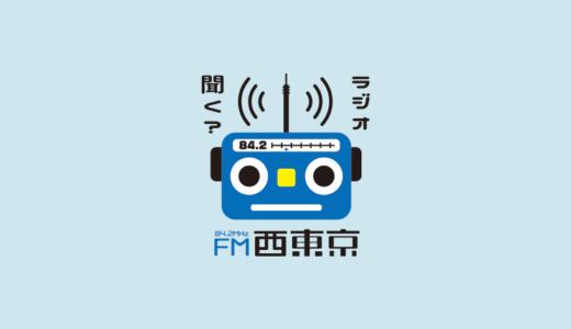 4/7(火)東久留米市内の店舗の営業時間などについて。by青木崇