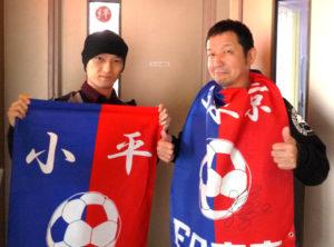 FC東京スピリット!