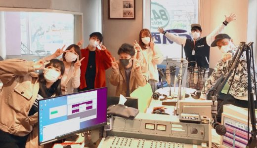 4/5(日)「まるごとSUNDAY」第1回放送!!