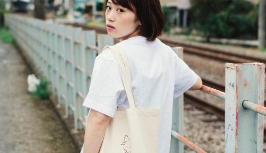 4/18 ウィークエンドボイス放送後記