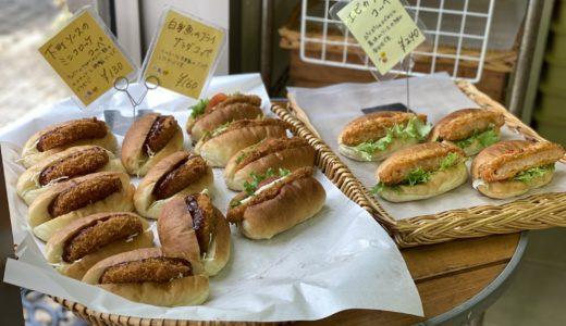 4/3(金)  ブーランジェリー ビアリッツ by けろちゃん(汐美真帆)