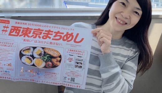 4/22(水)11時〜Pop'nタワー♪告知byさおりん♪