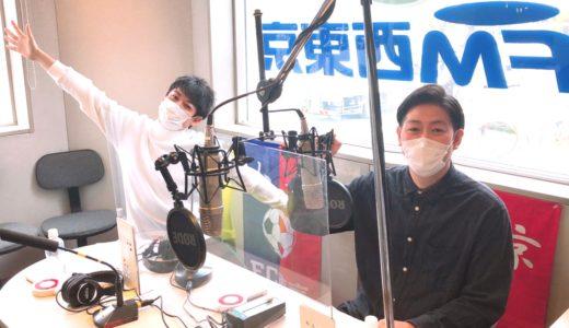 4/12(日)「まるごとSUNDAY」第2回放送!!