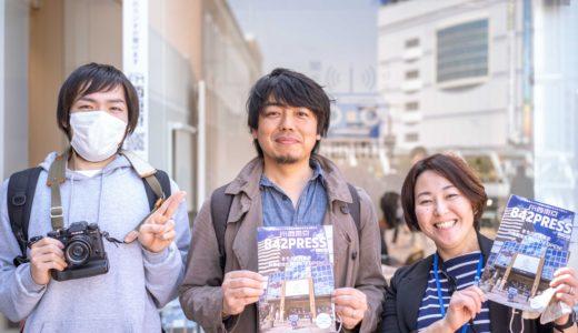 4/4放送ウィークエンドボイス 放送後記