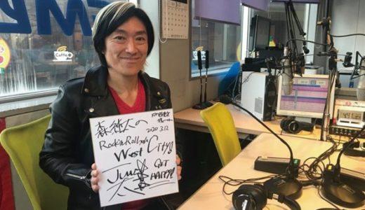 JUN SKY WALKER(S)森純太さん サイン色紙を1名様にプレゼント!
