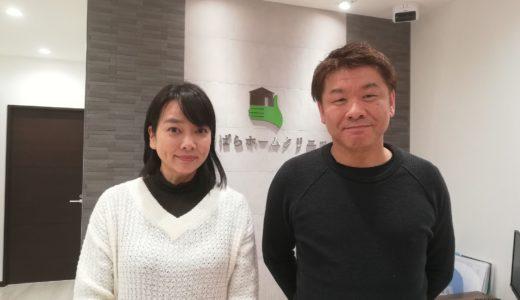 2021年1月16日・23・30日(土)放送分