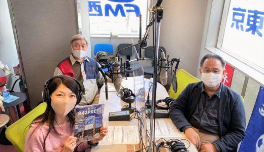 2020年5月2日(土)第55回放送分:( 鈴木 信克 さん)