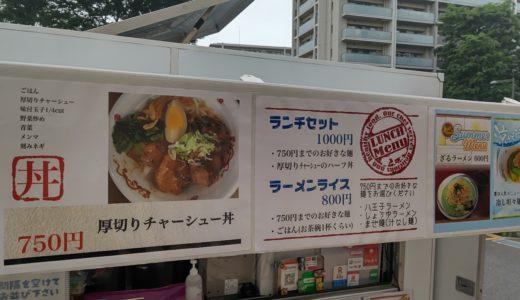 【街角レポート】5/19(火)まちにわキッチン!by青木崇
