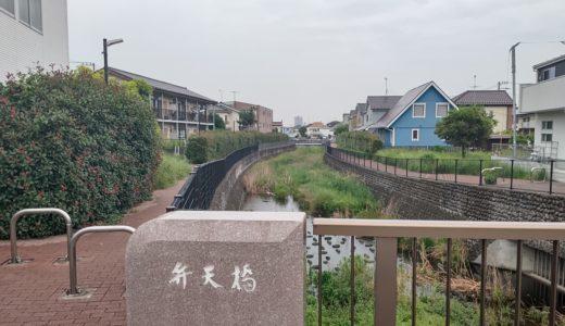 【街角レポート】5/26(火)緊急事態宣言が解除になりました!!by青木崇