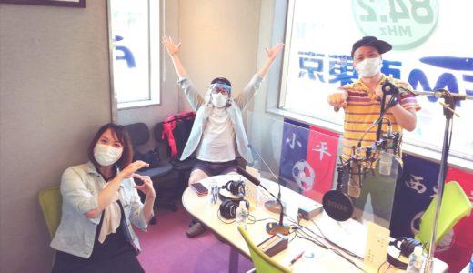 5/17(日)「まるごとSUNDAY」第7回放送!!