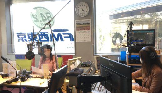 【放送後記】📻『西東京市ラジオ小学校』📻