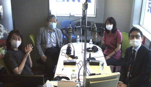 2020年5月11日(月)第80回放送「みんなおいでよ!東京聖新会!!」