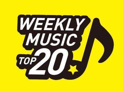 9月26日付けWEEKLY MUSIC TOP20チャートのご紹介