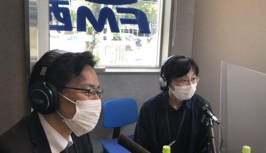 2020年6月8日(月)第81回放送「みんなおいでよ!東京聖新会!!」