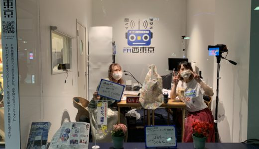 6/20 「illusie 300」(イルーシー サンマルマル)300円ショップ byつぐみ