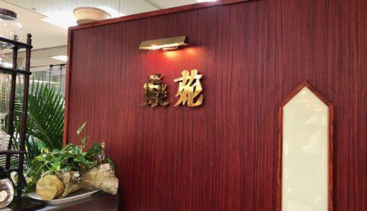 【街角レポート】6/17(水)カフェ桑苑 by じゅんじゅん