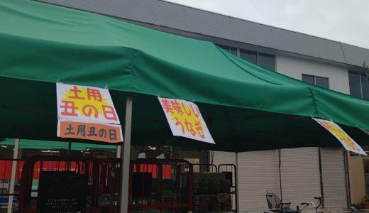 【街角レポート】7/21(火)滝山中央名店会、土用の丑の日。by青木崇