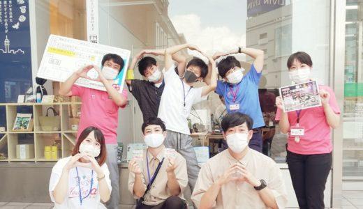 7/12(日)「まるごとSUNDAY」第14回放送!!