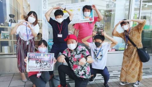 7/19(日)「まるごとSUNDAY」第15回放送!!