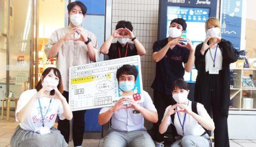 7/26(日)「まるごとSUNDAY」第16回放送!!