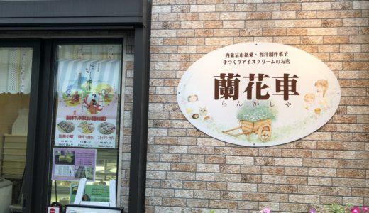 【街角レポート】7/1(水)蘭花車アイス発売だぁ by じゅんじゅん