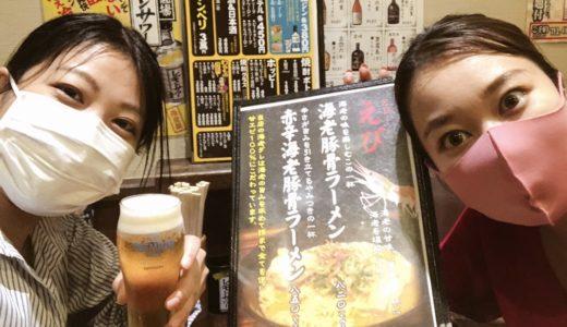 【リスナー特典】麺匠 えい蔵  田無店8/31まで