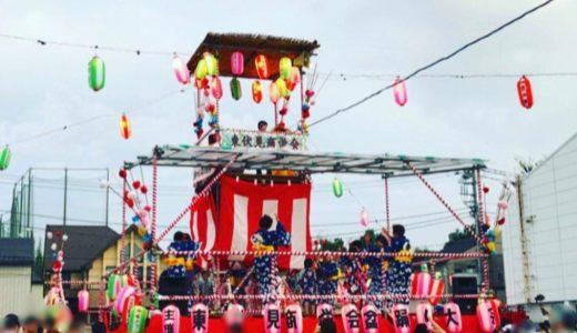 7月25日(土)特別番組「東伏見夏祭り大会2020~お家で踊ろう♪~ 」放送!!