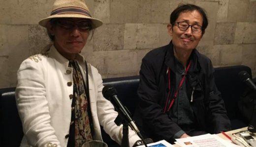8月 対談特集:TS-NETWORK共同代表岡本敏秀さん