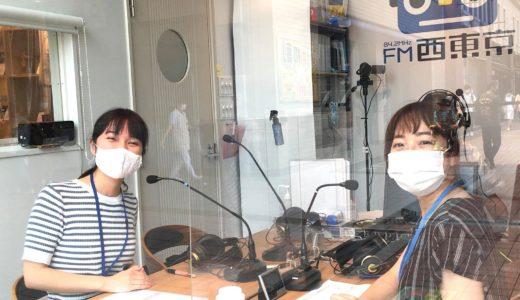 2020年8月10日(月)第83回放送「みんなおいでよ!東京聖新会!!」