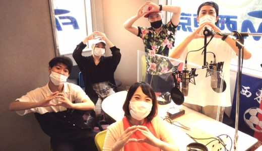 8/2(日)「まるごとSUNDAY」第17回放送!!