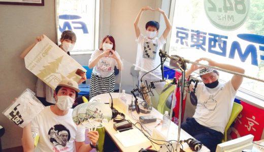 8/16(日)「まるごとSUNDAY」第19回放送!!
