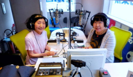 瀬戸雅子さんと中園法子マスター