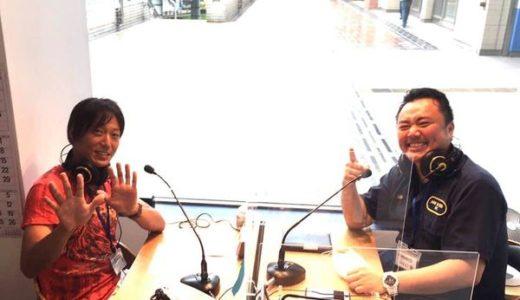 2020年9月3日放送 「わが町の同志!」ゲスト:山本泰嗣さん
