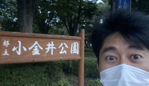 【街角レポート】9/17(木)キャベツ確認中!しまぞーZ 最初の秋みーつけた!