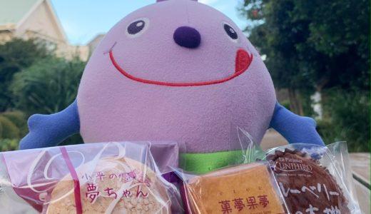 【街角レポート】9/3(木)ぶるべーと小平グリーンロード byつぐみ