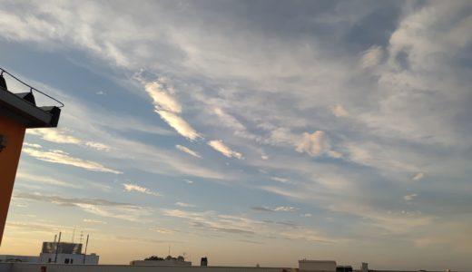 【街角レポート】9/8(火)7周年を迎えるイオンモール東久留米からレポート。