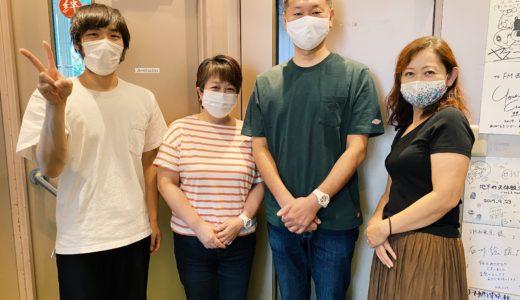 9/19ウィークエンドボイス放送後記