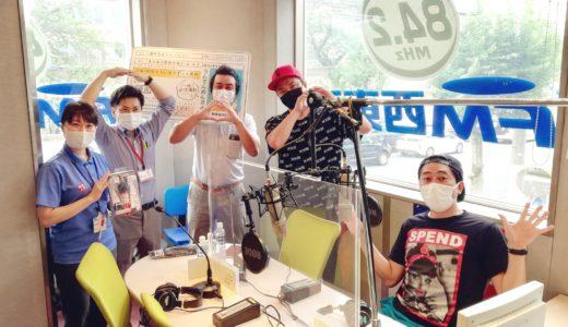 9/6(日)「まるごとSUNDAY」第21回放送!!