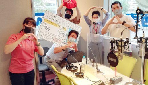 9/13(日)「まるごとSUNDAY第22回放送!!
