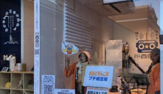9/18(金)16時45分~紙芝居劇団どろんこ座@まちテナスタジオ