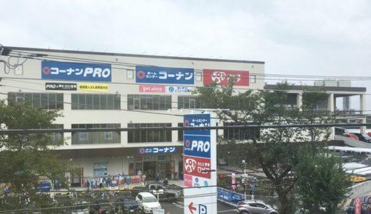 9/23「レスキュー通信」放送📻コーナン西東京田無店よりリスナープレゼント