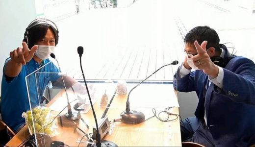 2020年9月17日放送 「!」ゲスト:本橋文平さん