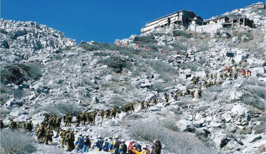あんどうりすの防災四季だより 20年10月11日「長野県御嶽山噴火災害対応記録集」