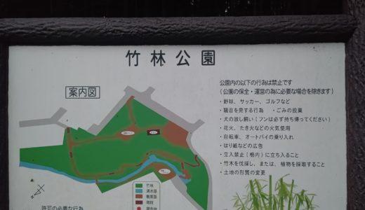 【街角レポート】10/6(火)元気に歩こう!by青木崇