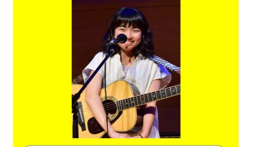 10/17(土)公開録音アスタジオ! 出演:AYUKO