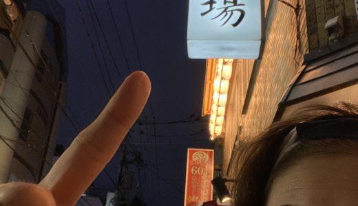 【街角レポート】R02/10/14(水)「砂場」by 汐美真帆(けろちゃん)