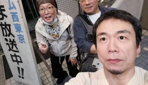(有)澤山Q便:2020年10月13日(火)&16日(金) 1183/393