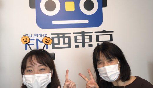 2020年10月12日(月)第85回放送「みんなおいでよ!東京聖新会!!」