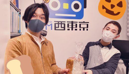 「街角レポート」10/28(水)「パンの店 ガッタンゴットン」byひとみん