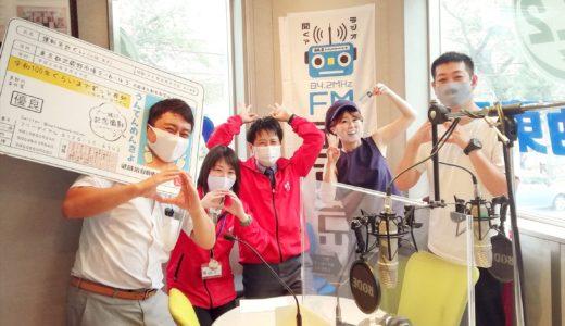 10/4(日)「まるごとSUNDAY」第25回放送!!